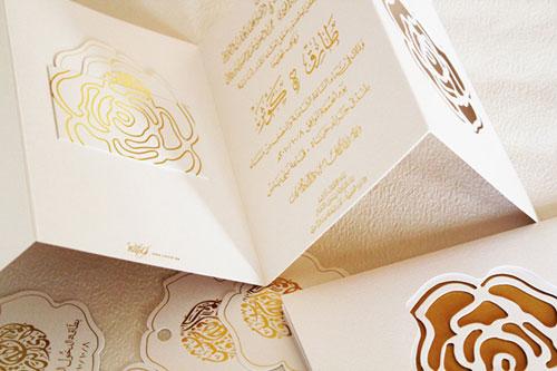 Gold Laser Cut Rose Wedding Invitations