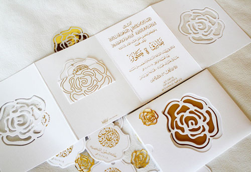 Laser Cut Gold Rose Arabic Wedding Invitations