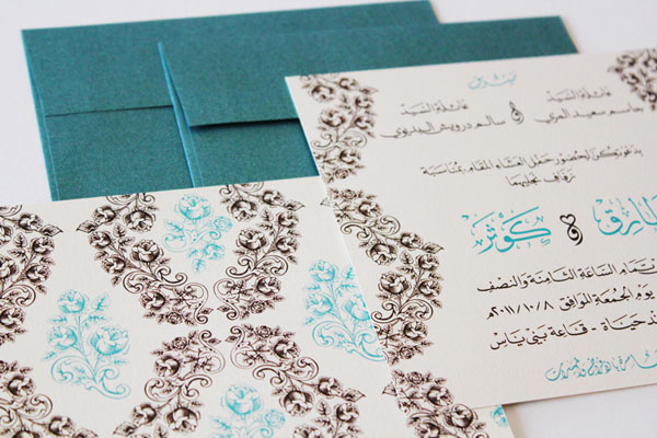 Arabic Language Wedding Invitations by Natoof Invitation Crush