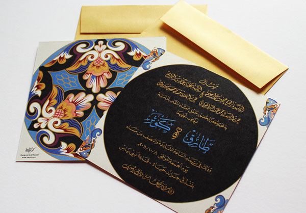 Vibrant Arabic Wedding Invites Natoof Digital Wedding Invitations