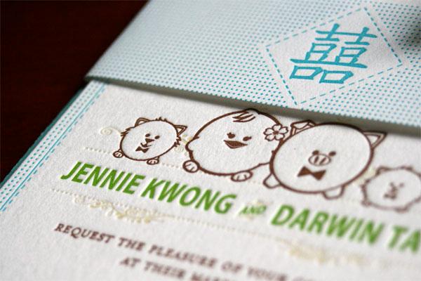 Chinese Zodiac Letterpress Wedding Invitations