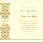 Royal Monogram Wedding Invitation