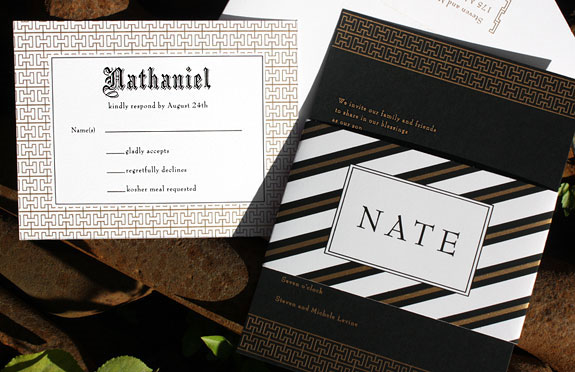 Black + Gold Bar Mitzvah Invitations