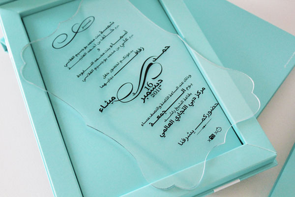Tiffany Inspired Wedding Invites