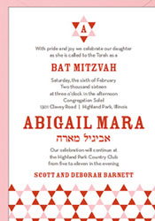 paper-source-bar-bat-mitzvah-invitations