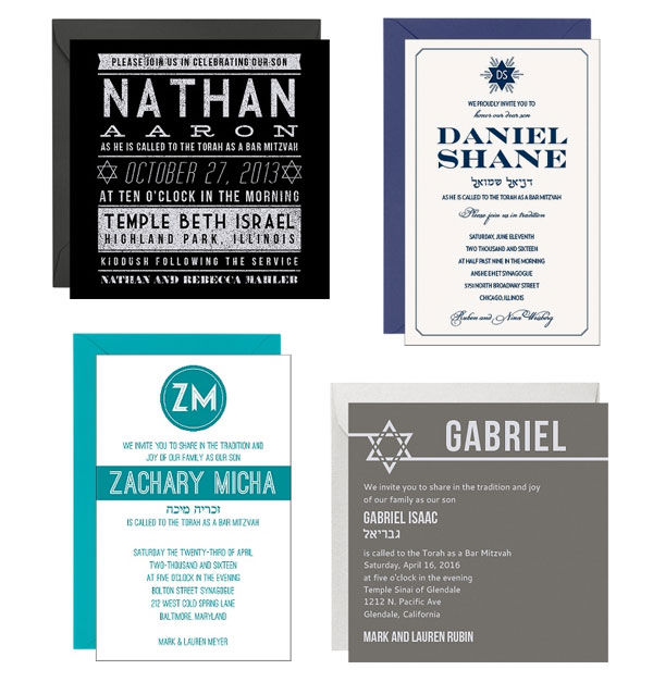 Paper Source Modern Bar Mitzvah Invitations